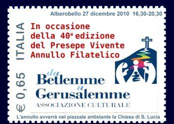 Annullo Filatelico in occazione della 40^ Edizione - 2010